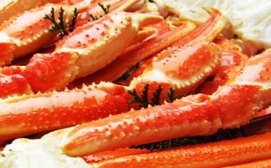 [№5745-0557]【高級】ボイルずわい蟹/足大盛り2kg前後
