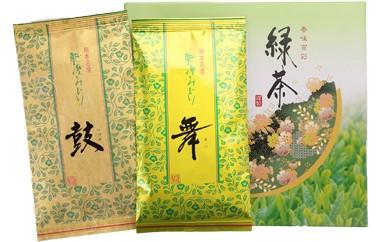 [№5636-0073]熊本名産 肥後みどり 高級玉緑茶 2本詰