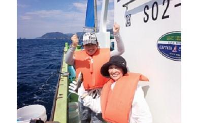 ちょっとりっぷ『なごみ丸』船釣り体験(半日コース)乗船券4枚