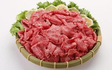 [№5636-0188]ハラル国産牛肉(交雑種)切り落とし 1,500g(300g×5P)
