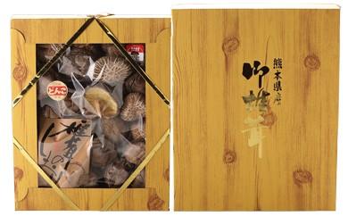 [№5636-0094]原木栽培椎茸 大どんこ箱詰 200g
