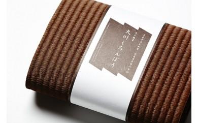 CD01 筑後の昔菓子 黒棒専門の製菓会社の「大川くろんぼう」【10,000pt】