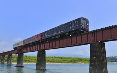 [№5636-0124]観光列車田園シンフォニーはぴねすトレイン 幸せ探しの列車たび!(4名様プラン)