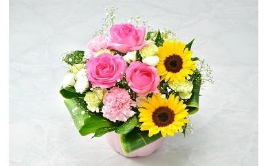 1-111 季節のお花をお届け フラワーアレンジメント