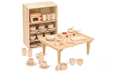 [№5786-1710]木製知育玩具 抗菌ままごとあそびテーブルセット8011
