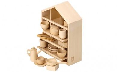 [№5786-1705]木製知育玩具 ままごとあそびハウスセット 8021