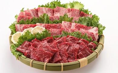[№5636-0110]『ハラル』国産牛肉焼肉セット (3種×400g 計1,200g)