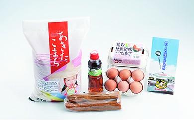 40P5301 比内地鶏卵かけごはんセット【40P】