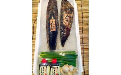 トロかつおの藁焼きタタキセット(冷凍)約6人前