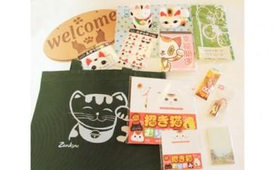 No.036 笑福猫舎 招き猫グッズB