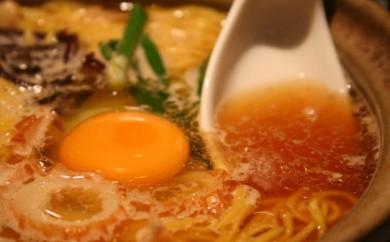 須崎名物 【土鍋付き】鍋焼きラーメンセット 大入りバージョン