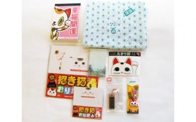 No.009 笑福猫舎 招き猫グッズA