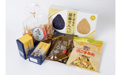 zー1 オニザキ 人気の茶菓子セット