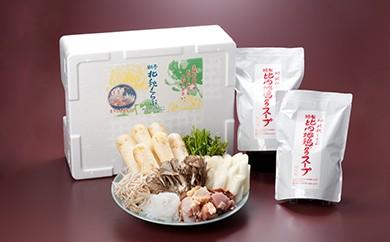100P1503 きりたんぽ鍋セット【100P】