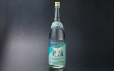 NM-30C1土佐焼酎菊水深海焼酎空海(麦焼酎)1.8L