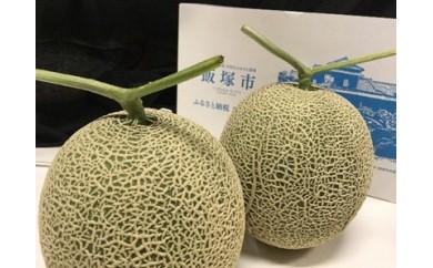 【A184】九州産マスクメロン(温室・2玉)