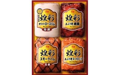 丸大食品 冬ギフト 煌彩 KK-504