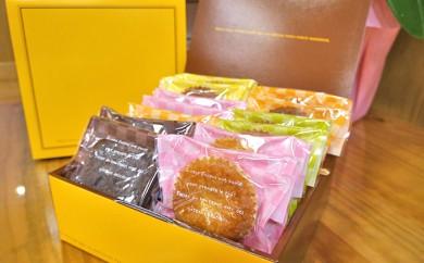 [№5712-0169]四季の菓子工房シャロンのおまかせ焼菓子ギフト 12個入り