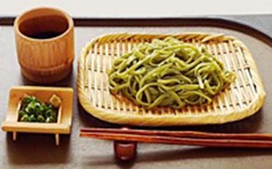 [№5754-0316]遠州お茶うどん