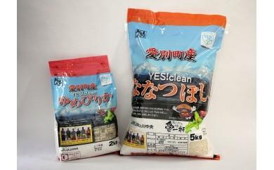 E02 愛別町産米(ななつぼし5キロ&ゆめぴりか2キロ)×3ヶ月