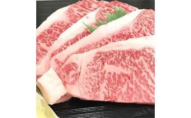 <国産黒毛和牛>サーロインステーキ200g×4枚【1025023】