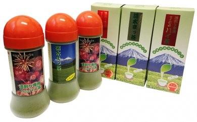 [№5754-0360]酒割り専用茶 Teaハイ茶2本と湯水まっ茶1本セット