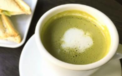 [№5809-1611]高級抹茶ラテ
