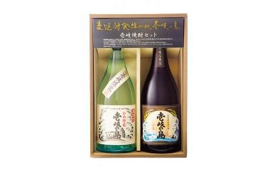 018-07壱岐焼酎飲み比べ(KJ)  3,000pt
