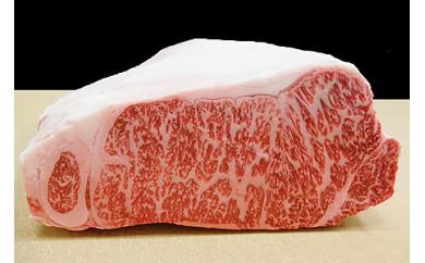 0002-017 山形牛ロースブロック肉800g