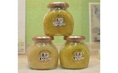 B-107 鹿島産柑橘を使用した芳香剤 3個セット