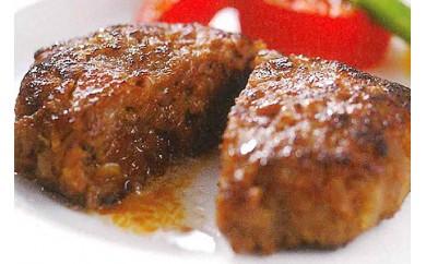0002-001 国産肉と国産野菜の生ハンバーグ120g×15パック