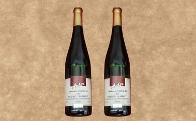 A-314 契約畑オリジナルワイン2本セット