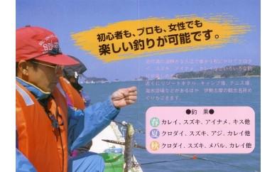 062 池の浦釣り筏