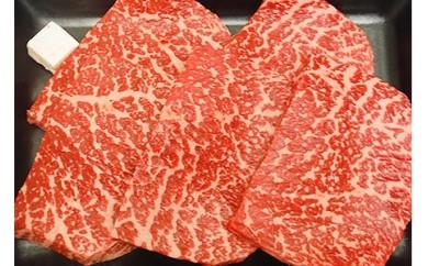 0002-005 山形牛 モモステーキ 約500g
