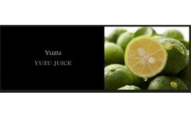 【川原食品】完熟ゆず果汁 3個セット