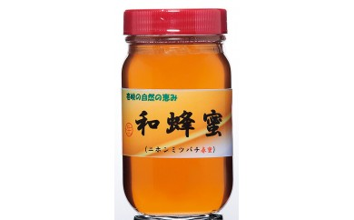 056-07和蜂蜜(ニホンミツバチ)  16,800pt