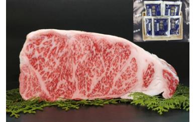常陸牛サーロインステーキと常陸牛カレーセット