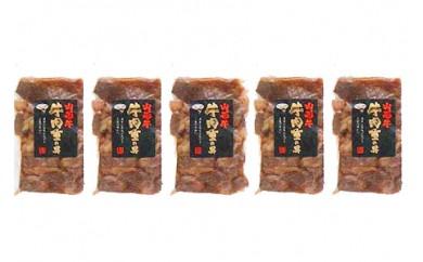 0002-003 新米はえぬき5kg×2袋と山形牛直火焼き牛肉重の具150g×5パック