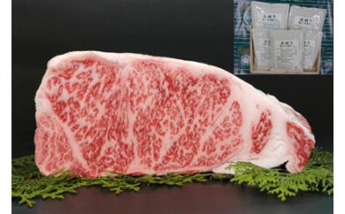常陸牛サーロインステーキと花園牛カレーセット