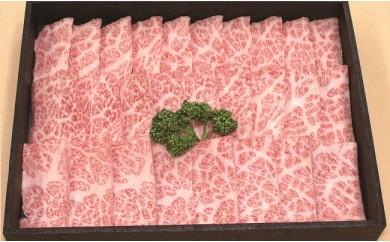 C-014 【A5等級】きりしま畜産厳選 黒毛和牛カルビ焼肉