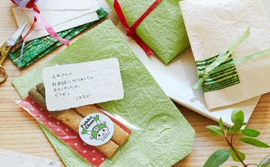 [№5674-0309]小川町×ふっかちゃん 小川和紙のおすそわけ袋とカード
