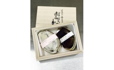 BJ66 天然あわび食べ比べセット【165p】