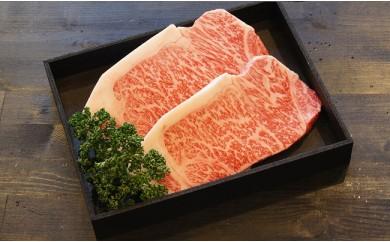 C-030 【A5等級】きりしま畜産厳選黒毛和牛サーロインステーキ