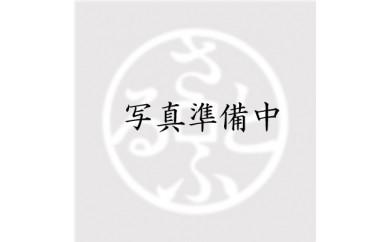 王様のトマトピューレ3本セット【1001934】