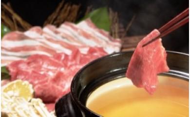 B29062 豊後牛と桜王豚・ハーブ鶏の太喜鍋(しょうゆ琥珀だし仕立て)・通