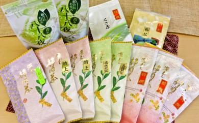 [№5754-0326]静岡茶 たっぷり1.2キロ 逸品 深蒸し茶