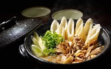 50P1505 「老舗の味」お試しきりたんぽ鍋【50P】
