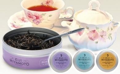 B3 英国が認めた新見産紅茶 3缶