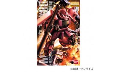 バンダイのプラモデル(MG 1/100 MS-06S シャア専用ザクⅡ Ver.2.0)【1025613】