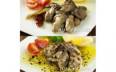 [№5709-0092]広島安芸津産 牡蠣オリーブオイル漬け 3本セット